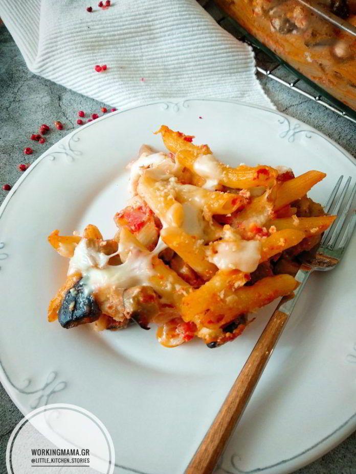 ζυμαρικά-με-λαχανικά