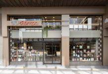 Το καινούριο βιβλιοπωλείο των Εκδόσεων Διόπτρα Book & Life