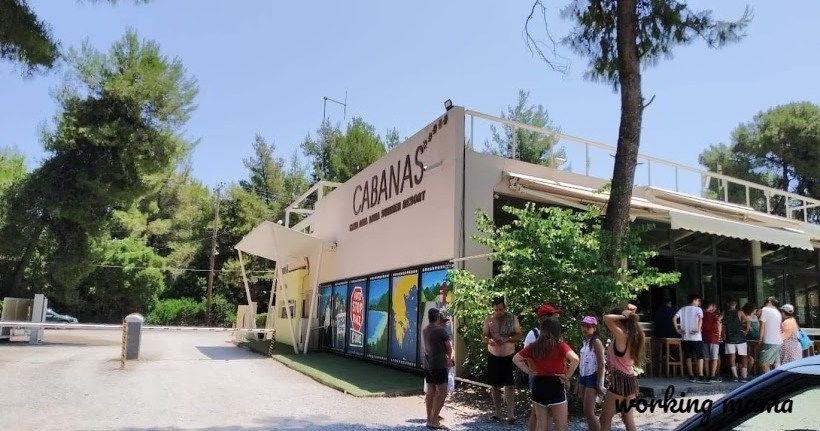 room-tour-cabana-sky-club-Agia-Anna