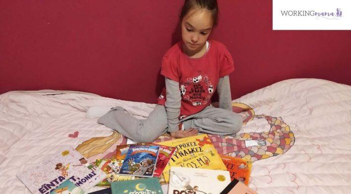 βιβλία-για κορίτσια