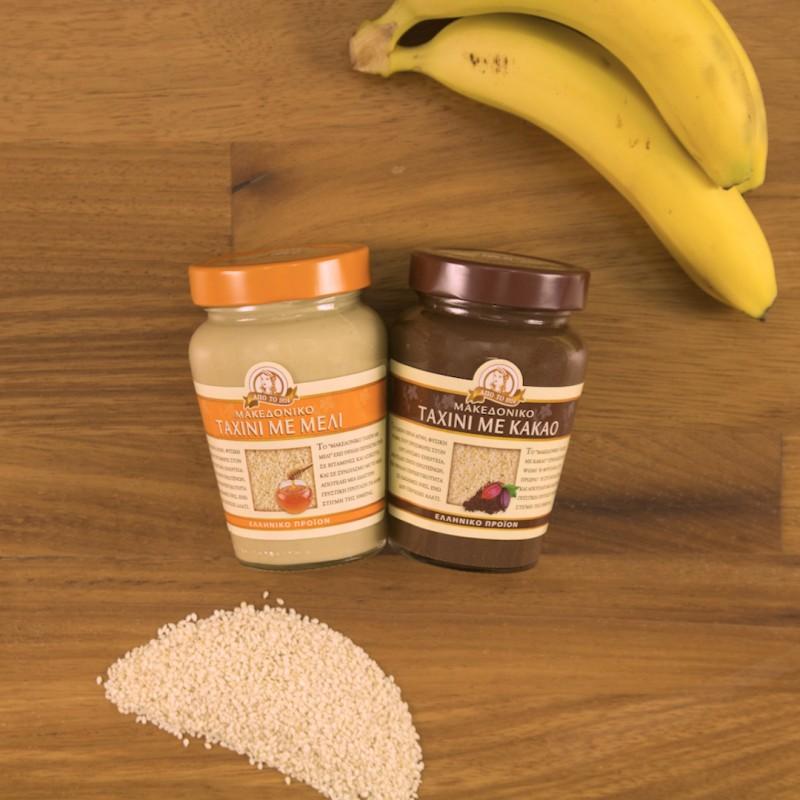 πρωινό-ταχίνι-μέλι-μπανάνα