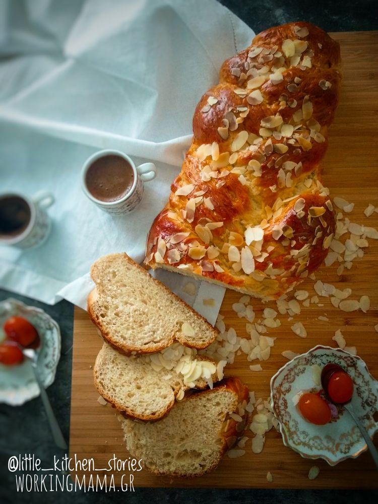 πασχαλινή-συνταγή-για-τσουρέκια