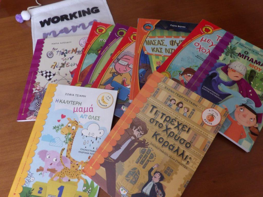 παιδικό-βιβλίο-φρουτοπαρέα