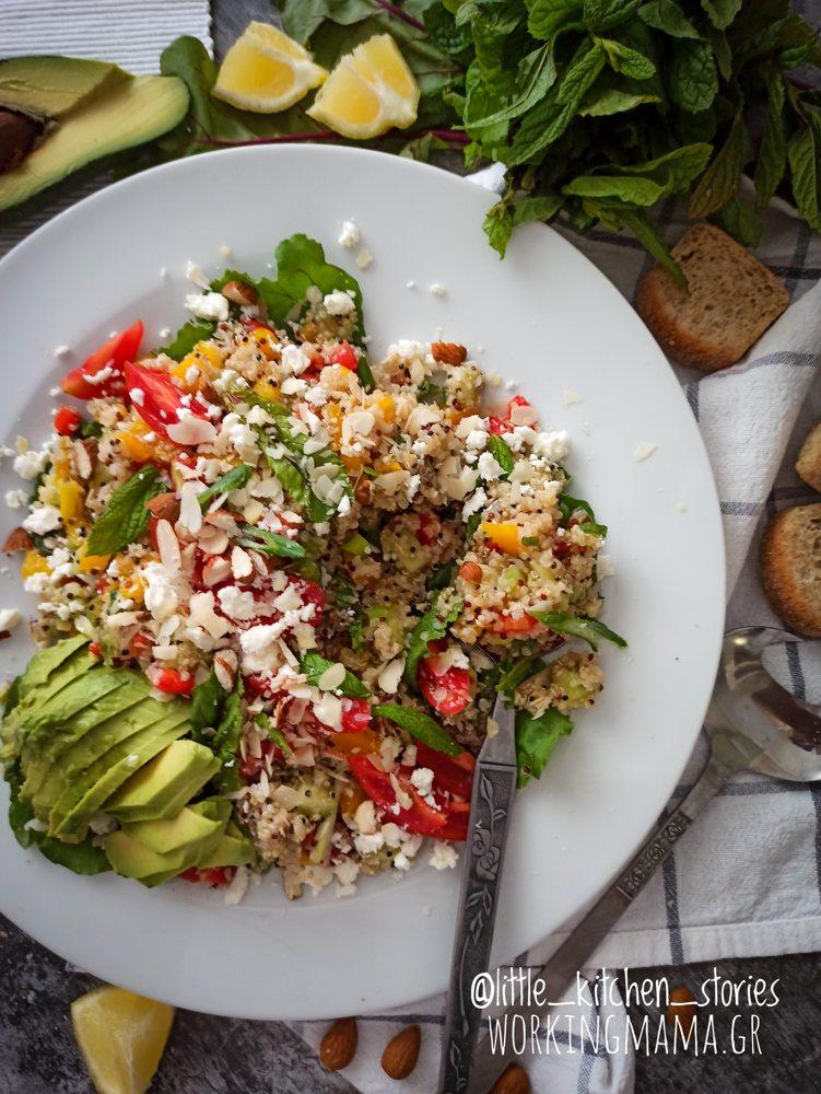 εύκολη συνταγή για σαλάτα