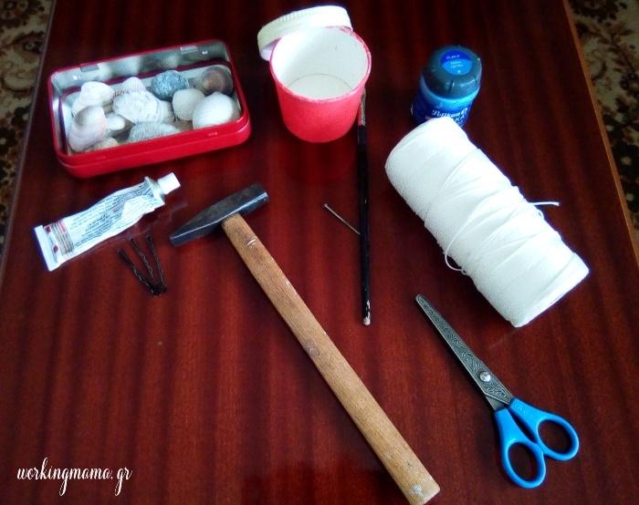 εύκολες κατασκευές με κοχύλια
