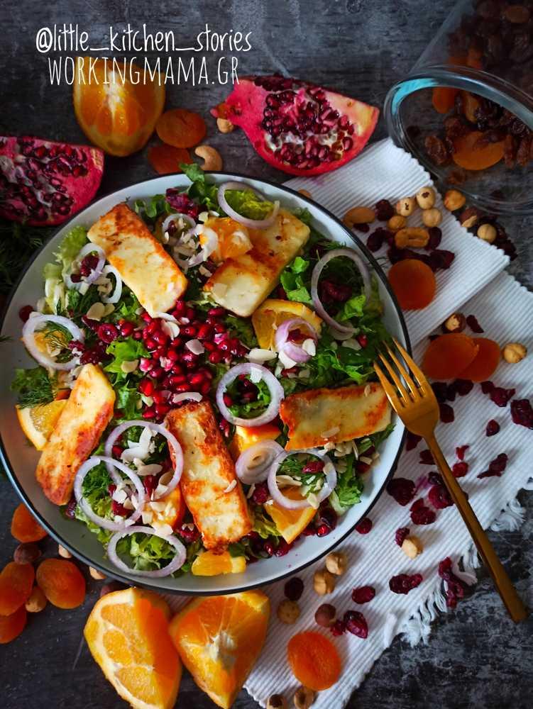 σαλάτα-ροδι-χειμωνιάτικη